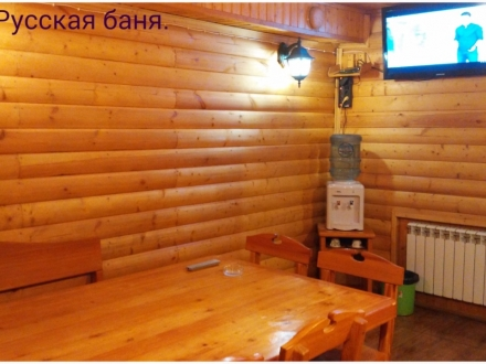 Баня БАНЬКА RUS Тула, ул. Шмидта, 3, поселок Косая Гора