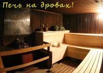 Баня Шарм Союзная ул., 24, Щёкино, Тула