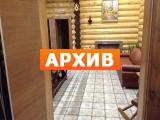 Баня на дровах Оазис Тула, ул. Пузакова, 52В
