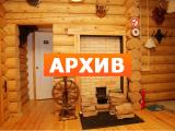 Баня на Дровах в Березовой Роще ул. Каракозова, 72, Тула