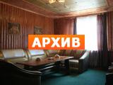Сауна Люкс ул. Дёмкина, 32В, Новомосковск