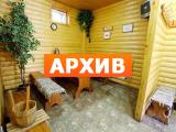 Сауна Грин Хаус Орловское ш., 97, поселок Косая Гора, Тула