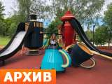 Spa Грумант М-2 Крым, 201-й километр
