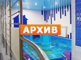 Криволученские бани ул. Доватора, 2А, Тула