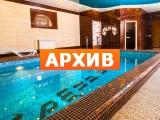 Баня Аква Донской (Тула), Горняцкая, 35