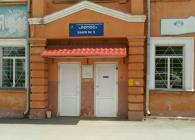 Баня Лотос №3 Тула, Хлебная площадь, 5А